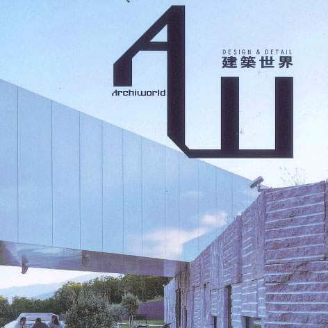 105V | Archiworld Magazine