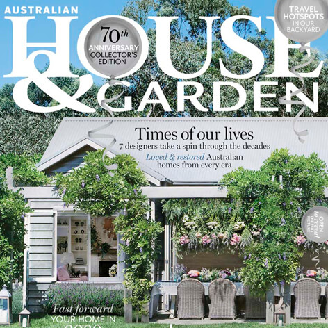 Auchenflower Hill House | House & Garden