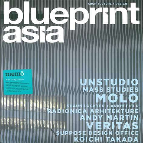 Lighthouse | Blueprint Asia Magazine