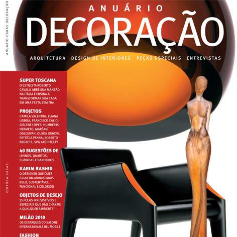 Lighthouse | Decoracao Magazine